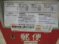 ランドロームフードマーケット東吉田店前