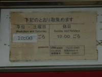 広電バス吉和車庫付近3