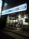 ローソン月寒中央駅前店 外観