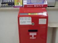 ミニストップNEOPASA浜松下り店内_6 取集時刻 2015/08/29