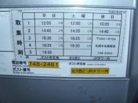 札幌駅東コンコース 2015/10/16撮影