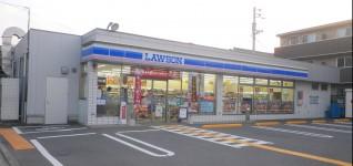 ローソン松山山西町店
