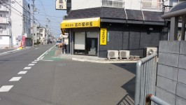 (株)石の服部屋・全景