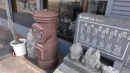 (株)石の服部屋・石のトスポ