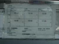 大垣駅南口前_16 取集時刻 2017/03/10