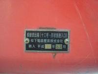 大垣駅南口前_17 銘板 2017/03/10