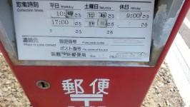 福島町福島 元商店前20170708
