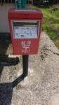 種平簡易郵便局
