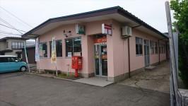 川添郵便局