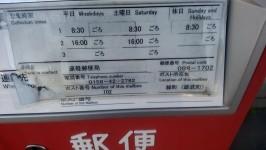 後藤商店前20180716