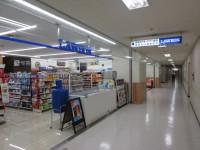 ローソン福岡県庁店
