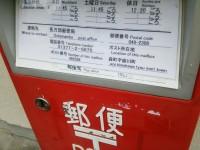 姫川福祉会館