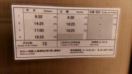 司ビル20190311