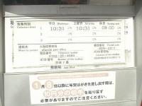 花巻屋前_07 取集時刻 2019/03/25