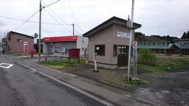 岩見三内バス停留所(撤去)
