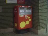 札幌駅東コンコース_14 2019/09/06