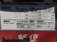16 古熊神社参道 2019 (1)