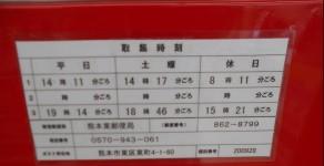 ファミリーマート熊本市民病院店内3