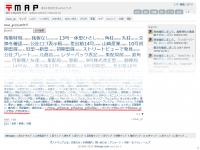 imac_gr、またタグ荒らし自演でミスった模様w ➡ http://web.archive.org/web/20200124181708/www.postmap.org/user/imac_gr/tag