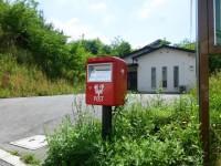 桜森町自治会館