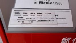 小島屋20200531