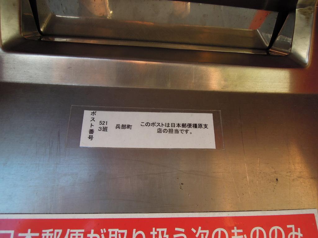 日新製薬(株)2