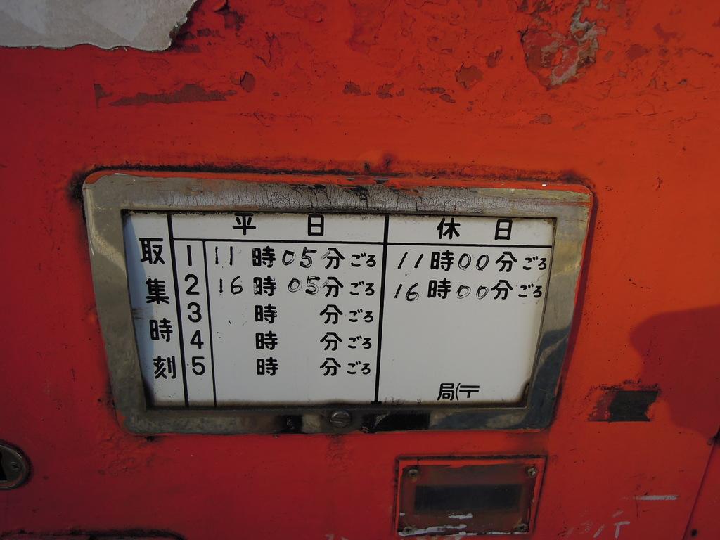 日新製薬(株)3