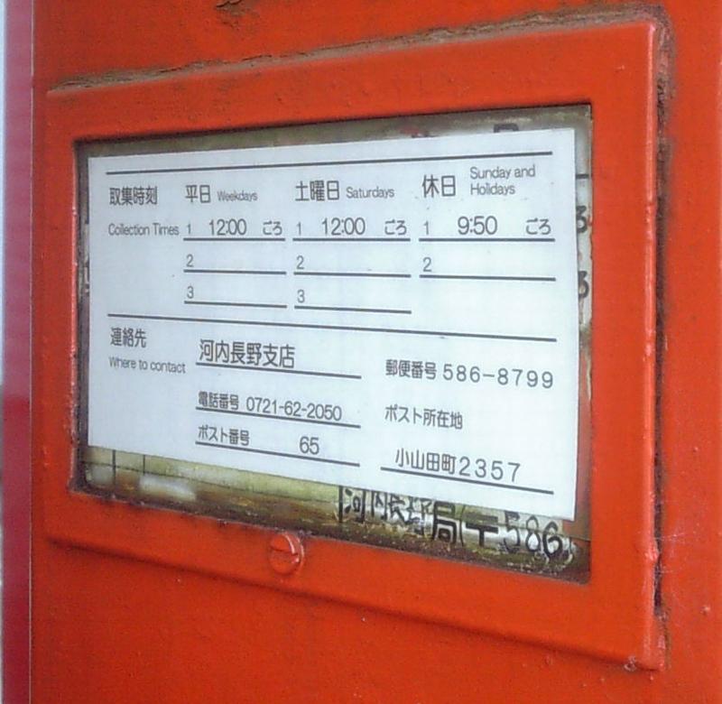ポスト写真 : 肉の牛一横2 : 旧・肉の牛一横 : 大阪府河内長野市小山田町2357