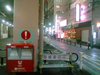 ポスト写真 : 多摩センター高架下 : 京王多摩センター駅高架下 : 東京都多摩市落合一丁目10