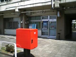 撤去ポスト写真 : 画像追加します : 旧・赤羽台郵便局の前 : 東京都北区赤羽台一丁目6-52-104