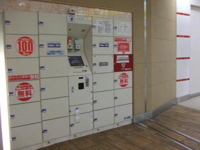 撤去ポスト写真 : 右側の差出箱 : 横浜駅構内 : 神奈川県横浜市西区南幸一丁目