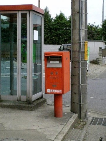 ポスト写真 : 無題 : 入曽変電所向かい : 埼玉県狭山市北入曽