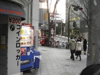 ポスト写真 : ここ郵便局なのですね。わからなかった。 : 渋谷道玄坂郵便局の前 : 東京都渋谷区道玄坂一丁目19-13