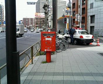 ポスト写真 : P1000322.JPG : 大森海岸交番前 : 東京都大田区大森本町一丁目11-1