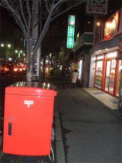 ポスト写真 : mtmt3.jpg : ピレネビル : 長野県松本市深志二丁目1-17