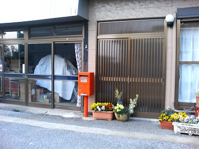 ポスト写真 : 蕨商店 : 星クリーニング : 千葉県成田市郷部202-1