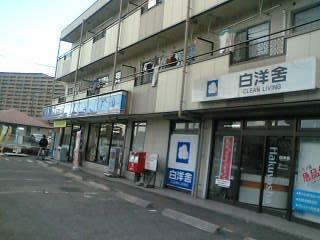 ポスト写真 : Lまつぎ : ローソン八王子松木店前 : 東京都八王子市松木32-1