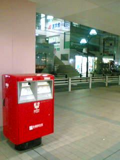 ポスト写真 : たません : 多摩センター駅西口 : 東京都多摩市落合一丁目10-2