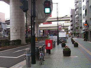 ポスト写真 : 無題 : 四ッ又交差点 : 東京都板橋区板橋二丁目64