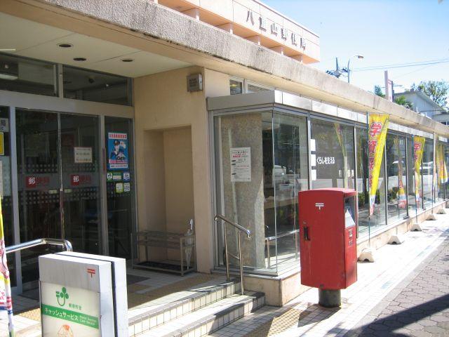 ポスト写真 : 2007/07/02撮影 : 八重山郵便局の前 : 沖縄県石垣市大川12