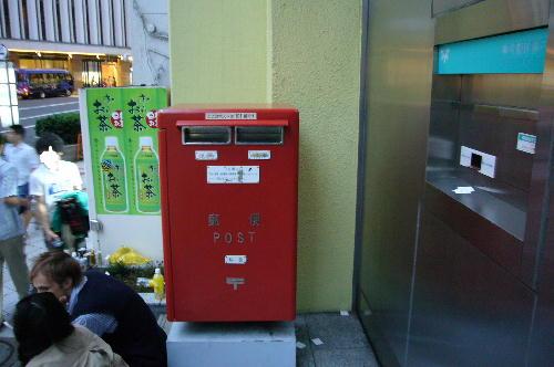 撤去ポスト写真 :  : 東京都民銀行渋谷支店前 : 東京都渋谷区宇田川町33-7