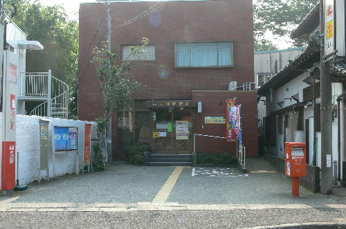 ポスト写真 :  : 西大磯郵便局の前 : 神奈川県中郡大磯町国府本郷924
