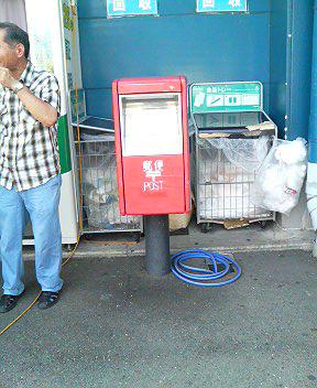 ポスト写真 :  : スーパーセンター プラント2 上中店 : 福井県三方上中郡若狭町脇袋11