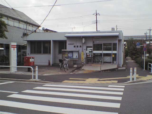 ポスト写真 :  : 高島平簡易郵便局の前 : 東京都板橋区高島平五丁目10-11