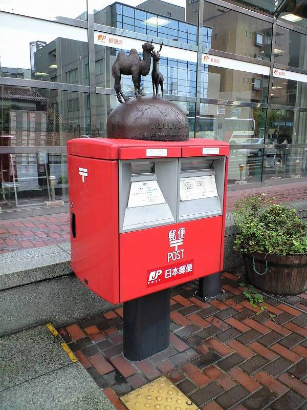 ポスト写真 : 2007-10-11 : 奈良中央郵便局の前 : 奈良県奈良市大宮町五丁目3-3