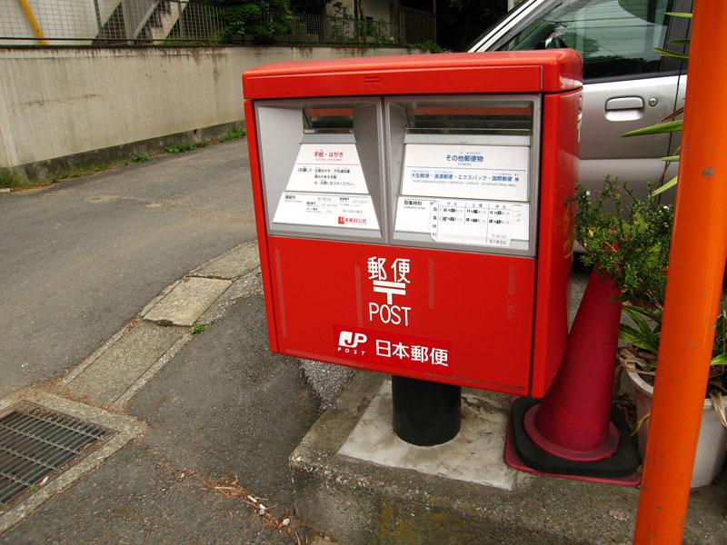 ポスト写真 : 創和建工前(071014) : 創和建工前 : 千葉県松戸市松戸新田168
