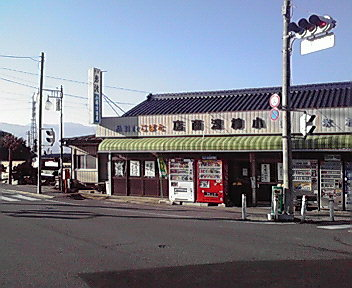 ポスト写真 : 小柳津商店前01(2007/11/07撮影) : 小柳津商店前 : 長野県松本市寿南一丁目