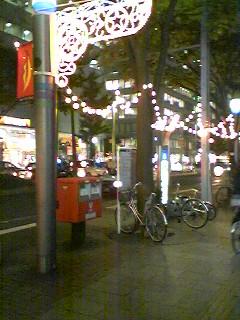 ポスト写真 : 2007年11月9日撮影 : 名古屋市中区役所の前 : 愛知県名古屋市中区栄四丁目1-1