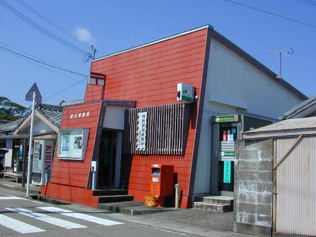 ポスト写真 : 須江郵便局(2002/07/23) : 須江郵便局の前 : 和歌山県東牟婁郡串本町須江802