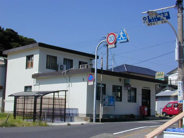 ポスト写真 : 大島郵便局(2002/07/23) : 大島郵便局の前 : 和歌山県東牟婁郡串本町大島29-1